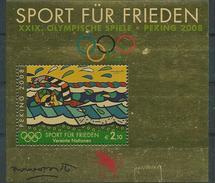 UNO Wien 2008 Mi Block 22 Olympische Spiele, Peking Postfrisch - Wien - Internationales Zentrum