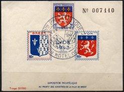 Lyon 1943 - Exposition Philatélique Au Profit Des Sinistrés De Brest - Erinnophilie