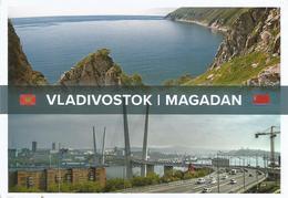 Russia 2016 Vladivostok Postally Used Viewcard - Rusland