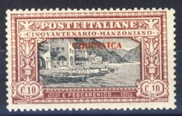 1924 - Manzoni 10 C. Nuovo MNH** (vedi Descrizione) 1 Immagine - Cirenaica