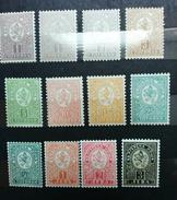 RARE  SET LOT KINGDOM BULGARIA 1888 1+2+3+5+10+15+25+50 STOTINKI 1+2+3 LEV MP-69E UP UNUSED/MINT/NEUF STAMP TIMBRE - Unused Stamps