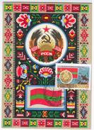 Moldova Moldavia USSR 1967 Philatelic Exhibition, Canceled In Minsk 1968 Belarus - Moldova