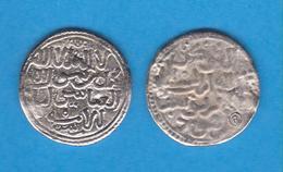 REINO DE TAIFAS (HUDÍ)  Dirhem Plata Murcia Ibn Hud (1.228-1.238 J.C.)  Réplica    SC/UNC    DL-11.985 - Islamic