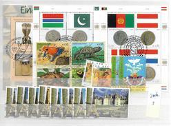 2006 USED UNO Wien Year Collection, Complete - Wien - Internationales Zentrum