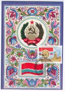 Estonia USSR 1967 Philatelic Exhibition, Canceled In Minsk 1968 Belarus - Estland