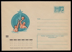8889 RUSSIA 1973 ENTIER COVER Mint UNIVERSITY MOSCOW STUDENT SPORT WATER POLO WASSERBALL USSR 73-251