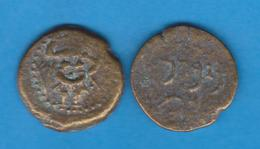COLONIA FENICIA SEMIS BRONCE  Ebusim Fines Del Siglo II A.C.  Réplica  SC/UNC    DL-11.996 - Otras Piezas Antiguas