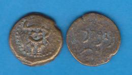 COLONIA FENICIA SEMIS BRONCE  Ebusim Fines Del Siglo II A.C.  Réplica  SC/UNC    DL-11.996 - Antiguas
