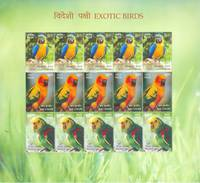Exoctic Birds, Specially Designed Sheetlet Of 15 Stamps, 2016(Buy 10 Get 10% Discount) - Oiseaux