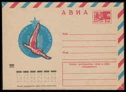 8890 RUSSIA 1973 ENTIER COVER Mint UNIVERSITY MOSCOW STUDENT SPORT WATER JUMPING HIGH DIVING USSR 73-254
