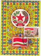 Tajikistan USSR 1967 Philatelic Exhibition, Canceled In Minsk 1968 Belarus - Tajikistan