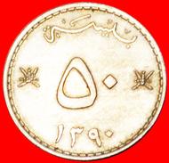 § DAGGERS: MUSCAT AND OMAN ★ 50 BAISA 1390 (1970)! LOW START ★ NO RESERVE! Sa´id Bin Taimur (1932-1970) - Oman