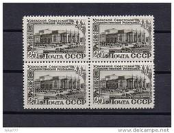 STAMP USSR RUSSIA Mint (**) 1950 Architecture 25 Years Soviet Uzbekistan Theater Opera Ballet Art Tashkent - 1923-1991 URSS