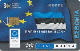 Greece - European Union Estonia - X1764 - 04.2004 - 90.000ex, Used - Greece