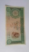 BILLET 5 POUNDS EGYPTIEN TTB_XF 1961 55 EUROS - Egypte