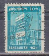Bangladesh - Palazzi - Bangladesh