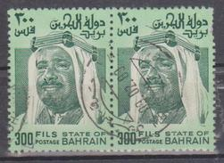 Bahrain - Sultano (coppia) - Bahrein (1965-...)