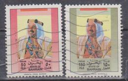 Bahrain - Sultano - Bahrein (1965-...)