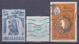 Bahrain - Vari - Bahrein (1965-...)