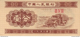 CHINA 1 分 (FEN) 1953 P-860 UNC WITHOUT S/N [CN4072b] - Chine