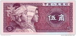 CHINA 5 JIAO 1980 P-883 UNC  [CN4096a] - Chine