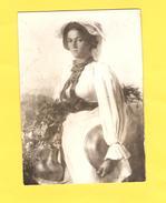 Postcard - Croatia, Trakoščan   (V 30751) - Croatia
