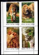 BATUM  N°   Lion Tigre Leopard Guepard - Raubkatzen
