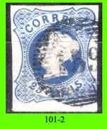 Portogallo-101.2 - 1853 - Y&T: N. 2 (o) Privo Di Difetti Occulti. - 1853 : D.Maria
