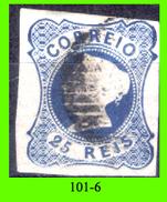 Portogallo-101.6 - 1853 - Y&T: N. 2 (o) Privo Di Difetti Occulti. - 1853 : D.Maria