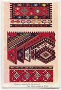 Carpet, Rug, Teppich, Ethnic - PIROT Serbia, Old Postcard, 1916. - Europe