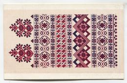 Carpet, Rug, Teppich, Ethnic - YUGOSLAVIA, Old Postcard, Edition R. BACIC Osijek - Europe