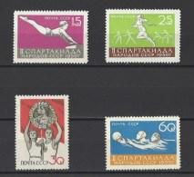 RUSSIE . YT  2197/2200 Neuf **  2e Spartakiades Soviétiques  1959 - Unused Stamps