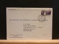65/300  BRIEF AFST. FIL DIENST - Period 1949-1980 (Juliana)