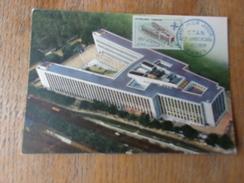 FRANCE (1959) Palais De L' OTAN - Cartes-Maximum