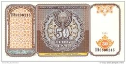 UZBEKISTAN 50 CЎМ (SOM) 1994 P-78 UNC  [UZ208a] - Uzbekistan