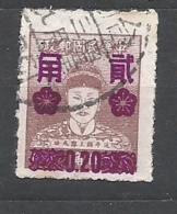 FORMOSA   1955 Issue Of 1950 Surcharged      USED - 1945-... Republic Of China