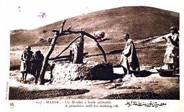 # Maroc - Un Moulin à Huile Primitif - Altri