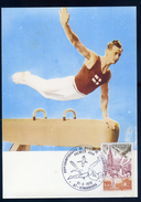 Carte Maximum Championnat Du Monde De Gymnastique 21-x- 1978 Strasbourg JIP84 - Cartes-Maximum