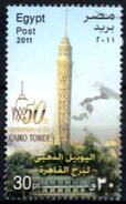 EGYPT 2011 USED 50th ANNIVERSARY OF CAIRO TOWER - Telecommunications Telekommunikation Telecomunicaciones - Telecom