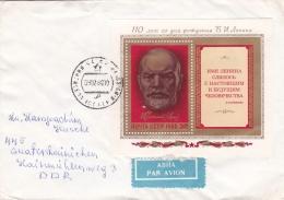 Soviet Cover Franked W/1980 Lenin Souvenir Sheet From Estonia  (G64-100) - 1923-1991 URSS