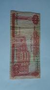 BILLET ARABIE SAOUDITE 100 RIYALS ANCIEN TTB_VF 110 EUROS - Arabie Saoudite