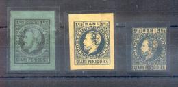 ROUMANIE RUMANIA JOURNAUX PERIODICOS PAPERS NEWSPAPERS DIARIOS 3 RARES TIMBRES NON COTES YVERT & TELLIER - Paquetes Postales