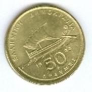 Griechenland 1994 50 Dr. Schiff Argonauten - Griechenland