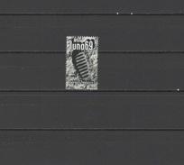 Mexico 1969 Space Apollo 11 Stamp MNH - Space