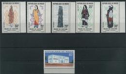 1963 Niger, Museo Del Costume Tradizionale, Serie Completa Nuova (**) - Niger (1960-...)