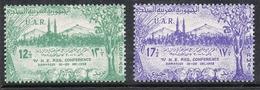 SYRIE N°112 ET AERIEN N°146 N** - Syrie