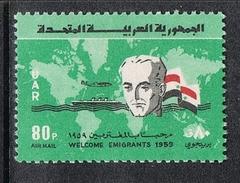 SYRIE AERIEN N°159 N** - Syrie