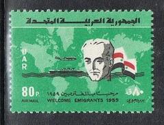 SYRIE AERIEN N°159 N* - Syrie