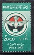 SYRIE N°111 N** - Syrie