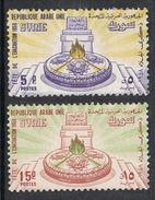 SYRIE N°99 ET 100 N** - Syrie